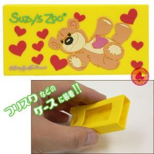 タブレットジャケット/Suzy's Zoo/スージーズー/|buyersnetclub