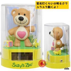 ゆらゆらブーフ/Suzy's Zoo/スージーズー/|buyersnetclub