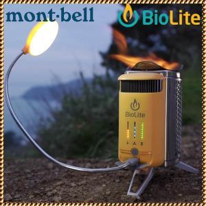 Bio Lite キャンプストーブ2単品 モンベル流通バイオライト Mont-Bell  焚火台 BBQグリル キャンプ サバイバル 災害 緊急時|buyersnetclub