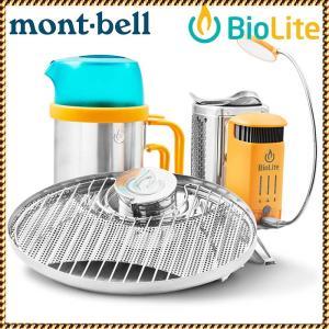 予約9/6入荷予定 Bio Lite キャンプストーブ2セット モンベル流通バイオライト Mont-Bell  焚火台 BBQグリル キャンプ サバイバル 災害 緊急時|buyersnetclub