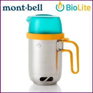 Bio Lite ケトルポット モンベル流通バイオライト Mont-Bell  やかん バーベキュー キャンプ サバイバル 災害 緊急時|buyersnetclub