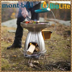 Bio Lite ベースキャンプ モンベル流通バイオライト Mont-Bell  BBQグリル 焚火台 キャンプ サバイバル 災害 緊急時|buyersnetclub