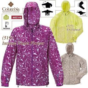 SALE コロンビア ウィメンズヘーゼルウッドジャケット Women's Hazelwood Jacket /Columbia/アパレル・メンズ・レディース/|buyersnetclub
