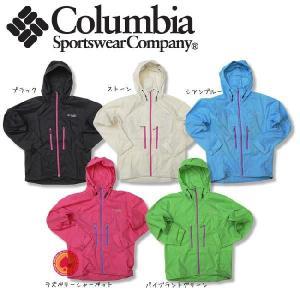 SALE コロンビア ウィメンズジャケット ウィメンズカーンズジャケット/Columbia/アパレル・レディース/|buyersnetclub