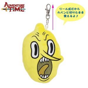 アドベンチャー・タイム ぬいぐるみパスケース/レモングラブ Adventure Time|buyersnetclub