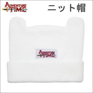 アドベンチャータイム ニット帽/フィン ホワイト Adventure Time|buyersnetclub