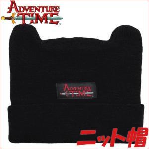 アドベンチャータイム ニット帽 フィン(黒) Adventure Time|buyersnetclub