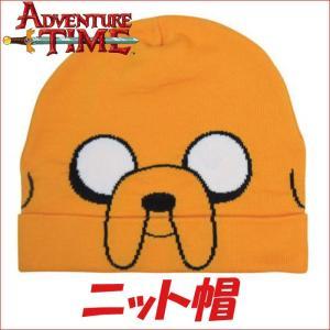 アドベンチャータイム ニット帽 ジェイク Adventure Time|buyersnetclub