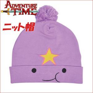 アドベンチャータイム ニット帽 ランピー Adventure Time|buyersnetclub