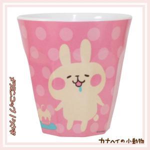 カナヘイの小動物 メラミンコップ/うさぎ kanahei's small animals|buyersnetclub