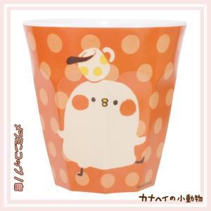 カナヘイの小動物 メラミンコップ/鳥 kanahei's small animals|buyersnetclub