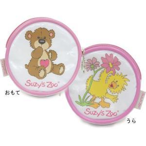 丸型コインパース/Suzy's Zoo/スージーズー/|buyersnetclub