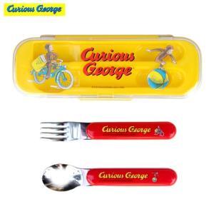コンビセット/自転車/#K100-54/Curious George/おさるのジョージ//お弁当//お箸・スプーン・フォーク/|buyersnetclub