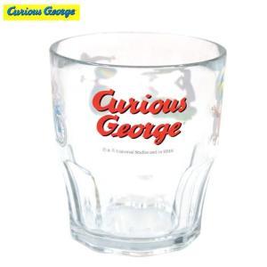 クリアランチコップ/自転車/#K060-16/Curious George/おさるのジョージ//お弁当//水筒・コップ/|buyersnetclub