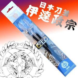 日本刀箸 伊達政宗 /お箸/ buyersnetclub