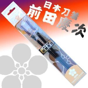 日本刀箸 前田慶次 /お箸/ buyersnetclub