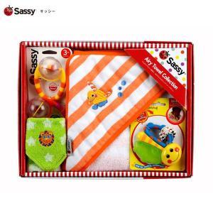 SASSY 出産祝いおくるみセット/オレンジ:サッシー|buyersnetclub