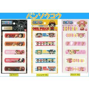 絆創膏セット/One Piece/ワンピース/|buyersnetclub