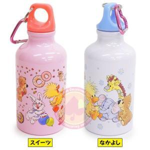 アルミボトル/350ml//Suzy's Zoo/スージーズー/|buyersnetclub