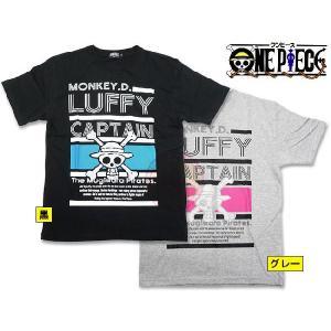 ルフィTシャツ/ONE PIECE/ワンピース/|buyersnetclub