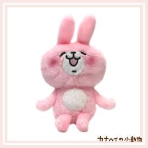 カナヘイの小動物 ぬいぐるみ うさぎS #K6833/ kanahei's small animals|buyersnetclub