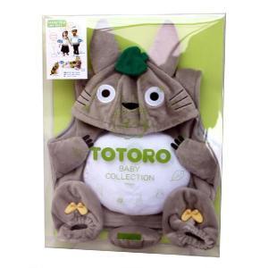 トトロといっしょ 大トトロ/帽子・靴付/ベビー用なりきリセット/となりのトトロ:スタジオジブリ#K-5373|buyersnetclub