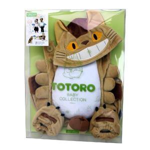 トトロといっしょ ネコバス/帽子・靴付/ベビー用なりきリセット/となりのトトロ:スタジオジブリ#K-5375|buyersnetclub