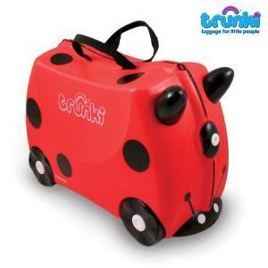 トランキ /乗って遊べる子供用スーツケース/ライドオン・トランキ/レディバグ・ハーレイ/trunki buyersnetclub