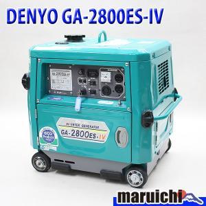 デンヨー インバーター発電機 GA-2800ES-IV 中古...