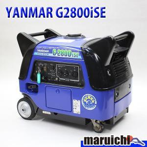 ヤンマー インバーター発電機 G2800iSE ガソリン セ...