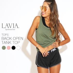 LAVIA SPORT(ラヴィアスポーツ)から新作のスポーツウェアが入荷しました。4色から選べる速乾...