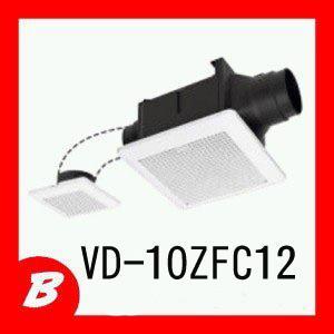 三菱 VD-10ZFC10 VD10ZFC10 /2室換気用/ 天井換気扇 埋込寸法215mmタイプ パイプ100φ buzaiya