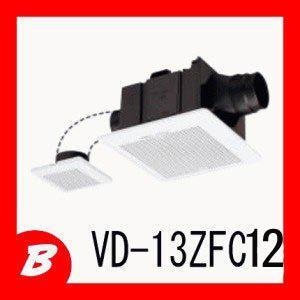 三菱 VD-13ZFC10/2室換気用/ 天井換気扇 埋込寸法260mmタイプ パイプ100φ VD13ZFC10 buzaiya