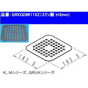 再入荷 即納 ゆうパケット対応/パナソニック電工 GRXGD6611XZ ユニットバス排水口目皿(ステンレス製) buzaiya 02