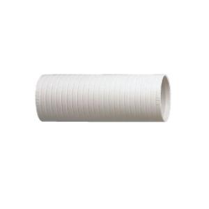 アキレス ジョイント AC-240 配管カバー 75φ AC240|buzaiya