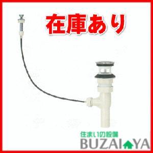 丸一 ポップアップ排水栓陶器用1-1/2W2P 呼び32φ 洗面ボウル交換時に便利|buzaiya