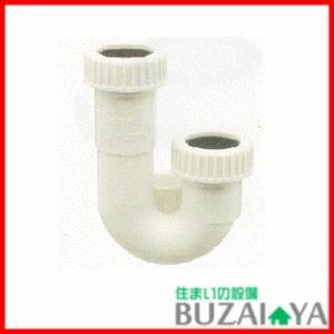 丸一 32φ排水用BUトラップセット2 15574 洗面台 洗面器用|buzaiya