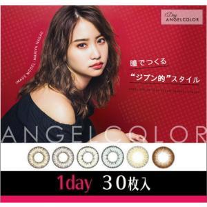 カラコン 1day エンジェルカラー デイリーズプラス 30枚入 度あり 度なし モディックシリーズ カラーコンタクトレンズ