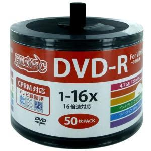 HI DISC DVD-R 4.7GB 50枚...の関連商品2