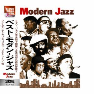 ベスト・モダン・ジャズ 3枚組 CDの商品画像