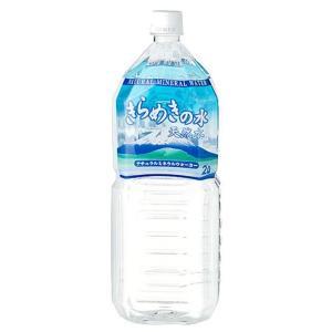 〔飲料水〕きらめきの水 ナチュラルミネラルウォーター PET 2.0L×6本 (1ケース)