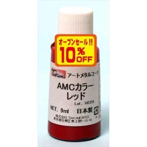 107AMC カラー レッド|buzzhobby