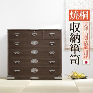 焼桐収納箪笥 5段 三条(さんじょう) 桐タンス 桐たんす 着物 収納|buzzhobby