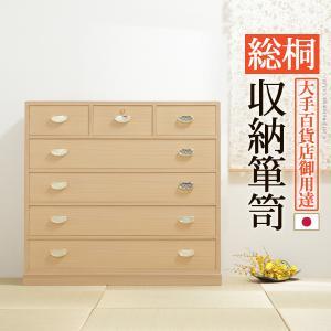 総桐収納箪笥 5段 井筒(いづつ) 桐タンス 桐たんす 着物 収納|buzzhobby