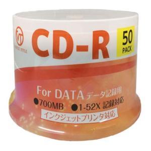VERTEX CD-R(Data) 1回記録用 700MB 1-52倍速 50Pスピンドルケース50P インクジェットプリンタ対応(ホワイト) CDRD80VX.50S|buzzhobby