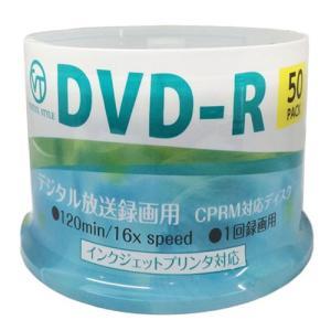 VERTEX DVD-R(Video with CPRM) 1回録画用 120分 1-16倍速 50Pスピンドルケース50P インクジェットプリンタ対応(ホワイト) DR-120DVX.50SN|buzzhobby