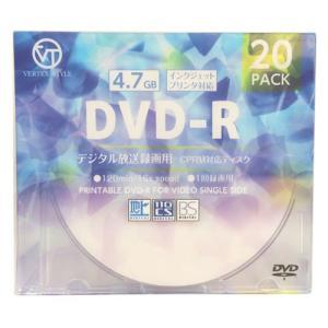 VERTEX DVD-R(Video with CPRM) 1回録画用 120分 1-16倍速 20P インクジェットプリンタ対応(ホワイト) DR-120DVX.20CAN|buzzhobby