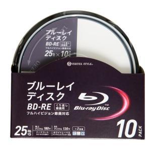 VERTEX BD-RE 繰り返し録画用 1-2倍速 10枚スピンドルケース BDE-25SP10V2|buzzhobby