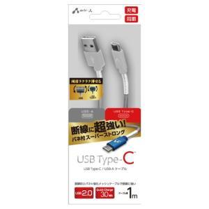 エアージェイ TYPE-C スーパーストロングケーブルバネ付き1m SL UKJ-CSG100SL|buzzhobby