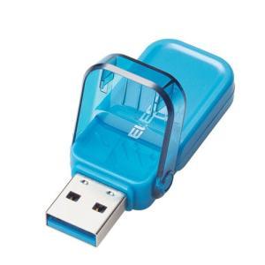 エレコム USBメモリー USB3.1(Gen1)対応 フリップキャップ式 16GB ブルー MF-FCU3016GBU buzzhobby